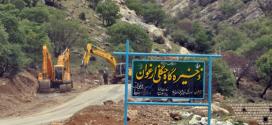 منابع طبیعی خواری در همه جای ایران