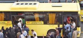 صندلی بازی در اتوبوسرانی